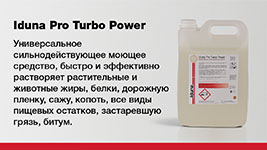 IDUNA PRO Turbo Power