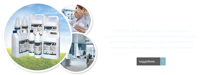 partnerteam